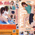 スクールレズビアン Vol.7 Athlete JS-07 城本久美 緒川さら