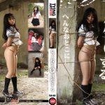 女子校生を誘拐する TYING ART TAB-001 リン