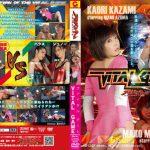 VITAL GAME ZENピクチャーズ AZHD-01 藤本つかさ 藤岡範子