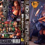 黒ギャルスナイパー vol.1 泉麻那 OFFICE K'S TDBR-72 泉麻那
