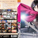Charge on themis -titan soldiers- STUDIO2.5 STAK-06 阿部乃みく 橘ひなた