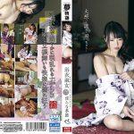 浴衣淑女 淫らな季節 Next11 VNDS-3192 春菜絵美