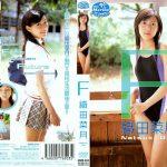 F(エフ) 織田菜月 Spice Visual MMR-003 織田菜月