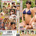 「常に性交」ビキニマッサージ2 ソフト・オン・デマンド SDDE-368