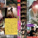 堅物の妻に内緒で酔わせて複数の男の勃起したモノを STAR PARADISE FUFU-029 松崎志津子