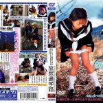 放尿通学路 image IMGS-091 佐々木愛 花岡亜沙美
