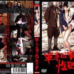 軍事国家の性犯罪史 J-MODEL JML-010 可愛ラム