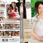 専属妻 40歳月島小菊AVデビュー タカラ映像 ZOKU-015 月島小菊