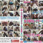 女子校生レイヤーの生着替え Vol.2 アクトネット MUTN002