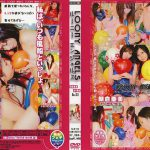 LOONY ANGELS No.23 FETISH WORLD SLD-23 朝倉亜美 皆川愛梨