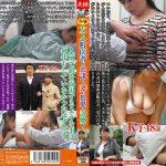 実録 友人の町医者と共謀して妻に猥褻な診療を… STAR PARADISE FUFU-100 山崎和子