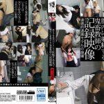 素人投稿 教え子を校内のトイレで妊娠するまで膣内に射精する鬼畜教師の記録映像 カメラ小僧 CAMK-032