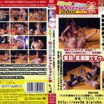どきッ!!女だらけのキャットファイト祭2002 2日目 Cat Panic Entertainment CPD-008 中村京子