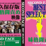 SECOND FACE BEST SELECTION21 セカンドフェイス SECB-21