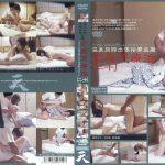 温泉旅館出張按摩盗撮 変態荒療治[二十] 映天 SHI-159