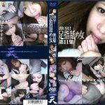 激臭!足指舐め女 第11集 映天 GA-060
