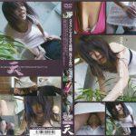 立ちクンニされながら質問に答える女【三】 映天 SHU-062