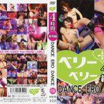 4時間総集編 DANCE ERO DANCE ラハイナ東海 HHHD-222
