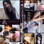 立ちクンニされながら質問に答える女【五】 映天 SHU-077