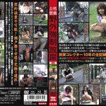 公然猥褻野外強制放尿 第二集 映天 BTPW-002 由美子 よう子 優美 万里 あさみ 他33名