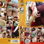ザ・OL3 映天 GBD-079