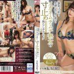暴発寸前!卑猥な体で男を責める メガネムチムチ熟女の寸止め焦らしテクニック KAORI AVS collector's  KAORI