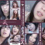イキ顔選手権・絶頂実況中継【八】 映天 SHU-123