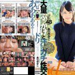ドリシャッ!! あべみかこ ワープエンタテインメント WDI-063 あべみかこ