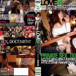 LOVE トラップ 吉澤友貴 ワープエンタテインメント WSS-279 吉澤友貴