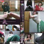 立ちクンニされながら質問に答える女【二】 映天 SHU-057