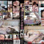 出張ビジホ密撮7 映天 MUKD-7