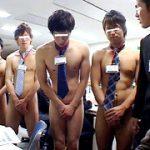 SOD男子社員2「AV撮影講習2~苦手克服VTR1」 ニューセクシャル DL-NSS-12036-03