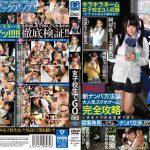 女子校生でGO Volume.002 ONE MORE ONER-017 阿好希 羽流 璃帆