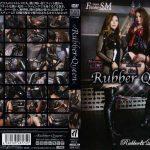 Rubber Queen ブーツの館 KKK-035 Tsubaki Kira Yukino