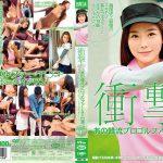 衝撃! あの韓流プロゴルファーAV出演。韓国史上最強のスキモノ美女ゴルファーとまさかの19番ホールinワン! BIGMORKAL HUSR-103 ア・リィ チェ・リン チュ・ヒ