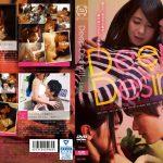 Deep Desire3 ‐Lesson‐ SILK LABO SILK-087 鈴木一徹 有馬芳彦 尾上若葉 あやね遥菜