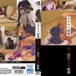 ガチヤバ映像 ストーカー尾行レイプ映像 カメラ小僧 CAMK-047