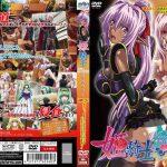 姫騎士オリヴィア 調教:02 milky DHIL-10260
