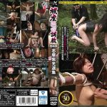 被虐熟女調教四時間 志摩紫光選集 ARENA ENTERTAINMENT AXDVD-0187R