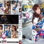 オーバーウオッチ ベスト・プレイヤーD.VA TYING ART TAB-002 Mizuho