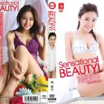 Sensational BEAUTY! 南美沙 INTEC Inc NBOE-021 南美沙