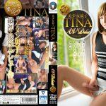 美少女装子 TINA AV Debut Men's LAB BLGD-001 TINA
