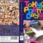 Tokyo Porno Days act.7 岩佐真美 無敵会 TPD-07 岩佐真美