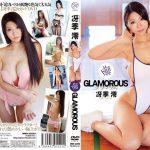 冴季澪 GLAMOROUS Spice Visual MMR-AZ050 冴季澪