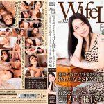 Wife Life vol.022 昭和46年生まれの井上綾子さんが乱れます 撮影時の年齢は45歳 スリーサイズはうえから順に83/62/86 セックスエージェント ELEG-022 井上綾子