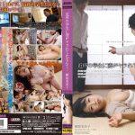近所の学生に妻がヤラれてたなんて… 桐島美奈子 タカラ映像 SPRD-959 桐島美奈子