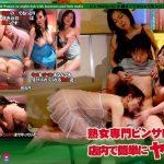 熟女専門ピンサロは店内で簡単にヤレる!(3) パラダイステレビ