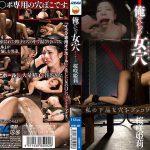 俺たちの女穴 オナホール 桜咲姫莉 REAL WORKS XRW-380 桜咲姫莉