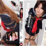 女子校生たちの緊縛授業計画1 TYING ART TAC-007 Shiryl Yui Cici Nana