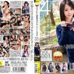 汚された制服美少女 狙われた放課後 VOL.001 S級素人 SABA-335 SATORI YUZU MAI MAKI
